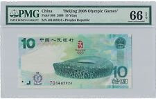 "2008 CHINA 10 YUAN Pick # 908 ""BEIJING 2008 OLYMPIC GAMES"" PMG 66 EPQ @$@"