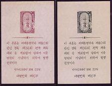 Korea South 1955 National Sports Games RARE S/S's! MNH