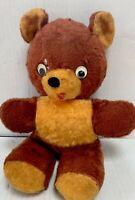 Vintage Teddy Bear Plush Stuffed Animal Rushton Brown Musical Rock A Bye Baby
