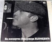 LP Music Record USSR concerto Vladimir Vysotsky 3
