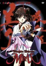 Film in DVD e Blu-ray Yamato Video edizione cofanetto