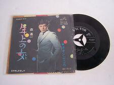 EP 4 TITRES VINYL 45 T , DISQUE JAPONAIS , ARTISTE ? VICTOR SV . 1033  . RARE .