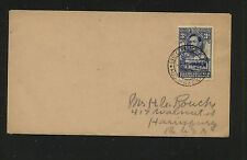 Bechuanaland   128  on cover  to   US            KEL0421