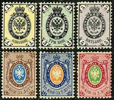 Imperial Russia, Scott# 5-10, Michel# 5-7; 9-11, Mint, remnants of original gum