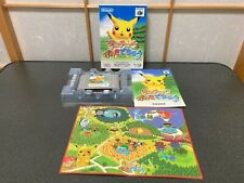 Pokemon Pikachu Genki Dechu Hey You, Pikachu! Nintendo 64