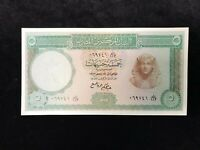 Egypt  5 pounds  (one Note )19 December  1963 P39  UNC   SN maybe Different