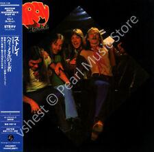 STRAY HOUDINI CD MINI LP OBI + bonus tracks Gadd Bromham Giles Crutchley Dyer