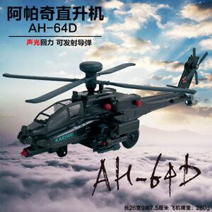1:50 Apache Gunship Model Die-Casting Toy Children's Gift Helicopter