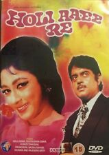 HOLI AAEE RE - SHARUGHAN SINHA, MALA SINHA - APOLLO BOLLYWOOD DVD - ENGLISH SUBS
