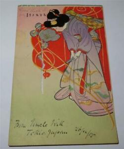 ANTIQUE JAPANESE WOODBLOCK PRINT POSTCARD GEISHA 1905     530