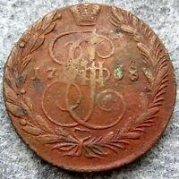 RUSSIA EKATERINA II 1768 EM 5 KOPEKS LARGE COPPER COIN