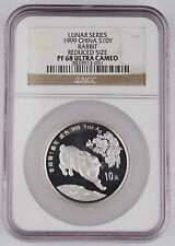 China 1999 10 Yuan 1 Oz Silver Proof Piedfort Coin Year of Rabbit NGC PF68 UC