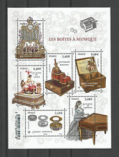 FRANCE 2015..Miniature Sheet n° F4993..The musical Boxes...Les Boites à Musique