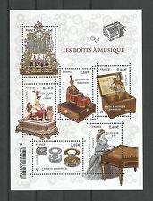 FRANCE 2015..Miniature Sheet n° F4993..The musical Boxes...Les Boites à Musique