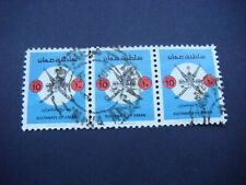 Oman (Sultanate) 1981 Welfare of Blind triple SG 245 Used Cat £10.50