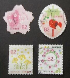 JAPAN USED 2017 FLOWERS 4 VALUE VF COMPLETE SET SC# 4085 a - d