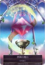 FOW TCG MAGIC STONE OF HEAT RAY FOIL EXTENDED ART JAPANESE MINT