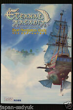JAPAN Skies of Arcadia:Eternal Arcadia Best Navigation Guide