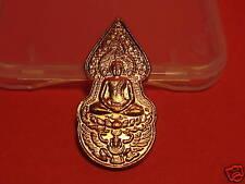 LP Kalong Phra Buddha with Mae Tuo Luo Ni 2549