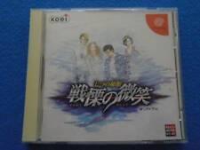 Used Sega DreamCast Nanatsu no Hikan Senritsu no Hohoemi Japan DC
