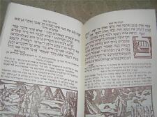 1825 LADINO haggadah Fascimile Reprint Jewish Book WITH JUDEO-SPANISH translatio