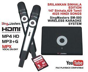 SriLankan KARAOKE Machine SingMasters Magic Sing,Sinhala,Tamil,Hindi Karaoke wty