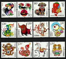 China 2004-1 to 2015-1 New Year Monkey to Ram complete MNH Fluorescent marking