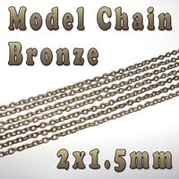 Hobby Model Chain - 1.5mm x 2mm - Bronze color - Per Meter