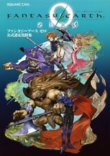Fantasy Earth Zero Material Collection art book Game Guide Japan