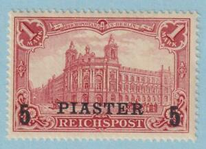 GERMANY OFFICES ABROAD - TURKEY 28  MINT VERY LIGHTLY HINGED OG * EXTRA FINE!
