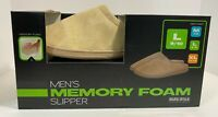 Men's Blue Star Memory foam slipper Size Large 9/10, Beige NEW IN BOX