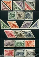 Tannu Tuva🐫Year 1936. Sc. 71-91. MNHOG. SCV $??. 12th set. 15th anniv.