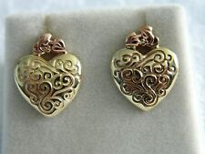 Clogau 9ct Welsh Gold Tree of Life Heart Stud Earrings