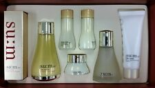 [Dabin Shop] Su:m37º Secret Oil Gift Set Anti-aging Wrinkle Natural Fermented