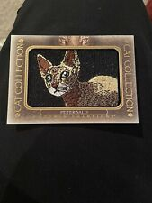2020 Goodwin Champions Peterbald Cat Collection Patch Relic Fc-18 (Tier 1)