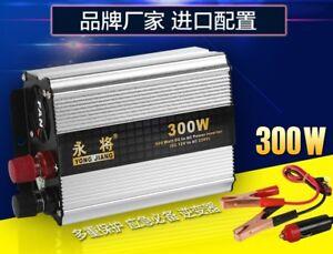 DC 12V to AC 220V, 300W car power inverter with USB port