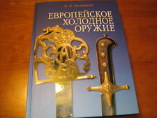 European Swords  Edged Weapons Second Edition Book