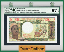 "TT PK 18b 1978-81 CAMEROUN 10000 FRANCS ""PRESIDENT AHIDJO"" PMG 67 EPQ SUPERB GEM"