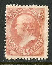 1873 OFFICIAL on HARD PAPER: 15c WAR MINT, OG O90