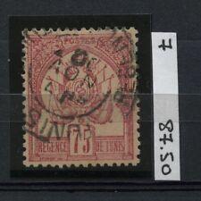 TUNISIA 1888 Scott 7 Used CV$87.50