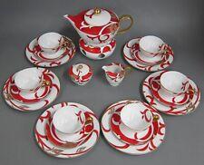 Teeservice + Stövchen 6 PersonenKöniglich TettauSylvia Classic Senso Teekanne
