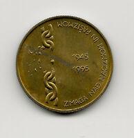 World Coins - Slovenia 5 Tolarjev 1995 Commemorative Coin KM# 22