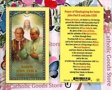 Prayer of Thanksgiving for Sts. John Paul II & John XXIII - Laminated Holy Card