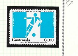 GUATEMALA Sc C817 NH ISSUE OF 1987 - SPORT - SOCCER