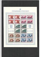 Serbien 1943, Michelnummern: 94 - 98, ZD-Bogen **, postfrisch, Katalogwert € 80