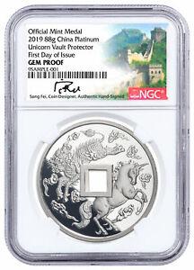 2019 Unicorn Vault Protector 88g Platinum Medal NGC GEM PF FDI Song Fei SKU59858