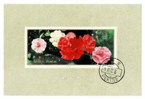 1979 CHINA STAMP T37 Camellias Flowers SHEET  - CTO OG NH