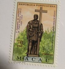 MACAU   Sc #416 ** MNH 70 avos postage stamp, religious, cultural ,  Fine +