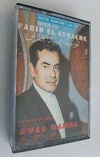 "FARID EL ATRACHE ""awal hamsa"" - K7 / cassette audio / Tape"