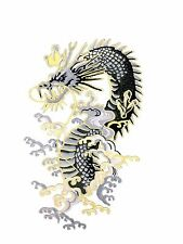 "Large Dragon Embroidered Patch 7.5"" Iron on Applique Chinese Japanese Tattoo"